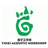 UPM Yinzi Acoustic Workshop - 博大音子工作坊