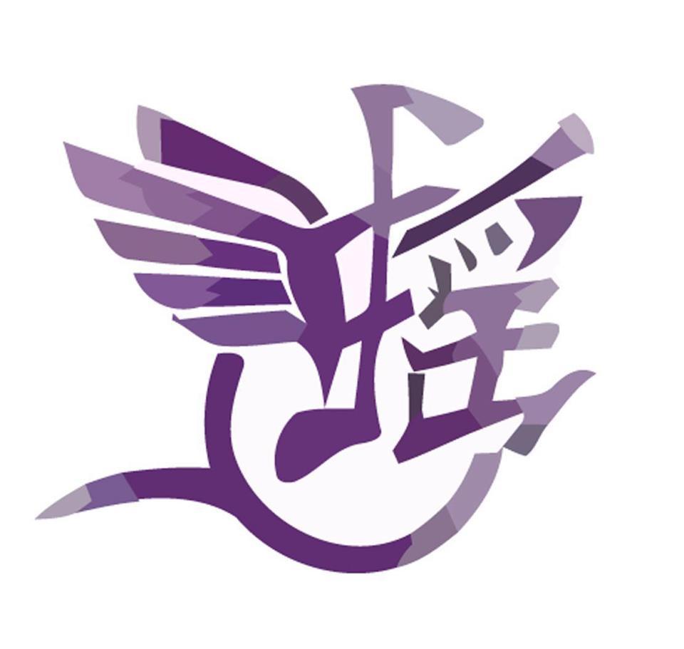 UM Yao Lan Shou Music Composing Unit